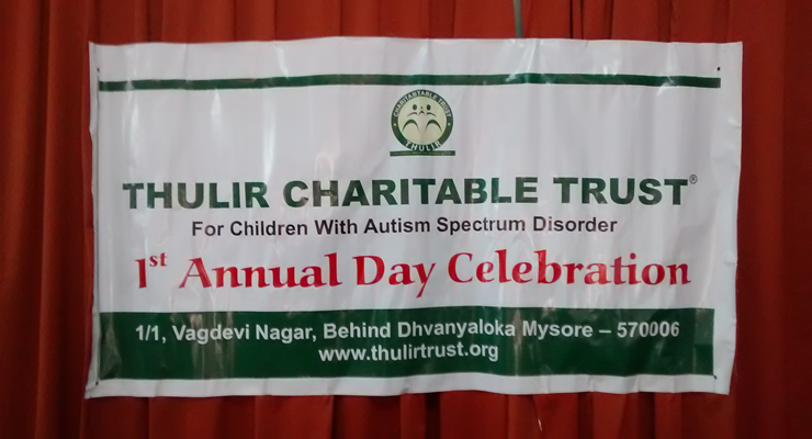 1st Annual Day-1
